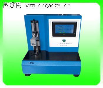 供应按键开关导通行程压力测试仪,行程开关导通压力测试仪