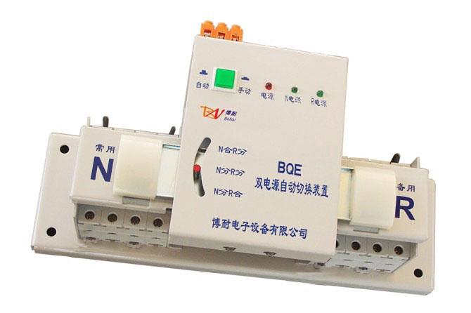 产品型号:BQEZ-63/4P 本产品有多种额定电流(6A、10A、16A、20A、25A、32A、40A、50A、63A) 产品默认常用电源AC220V,备用电源DC220V,63A,若有特别要求,请单独说明! 产品特点: BQEZ型交直流自动转换开关是由两台两极或四极的微型断路器及机械联锁传动机构、控制器等组成。 具有体积小,结构简单;操作方便,使用寿命长;电流从3A-100A可选。 开关切换驱动采用单电机驱动、平稳、无噪音、冲击力小; 两台断路器之间具有可靠的机械联锁装置和电气联锁保护,彻底杜绝