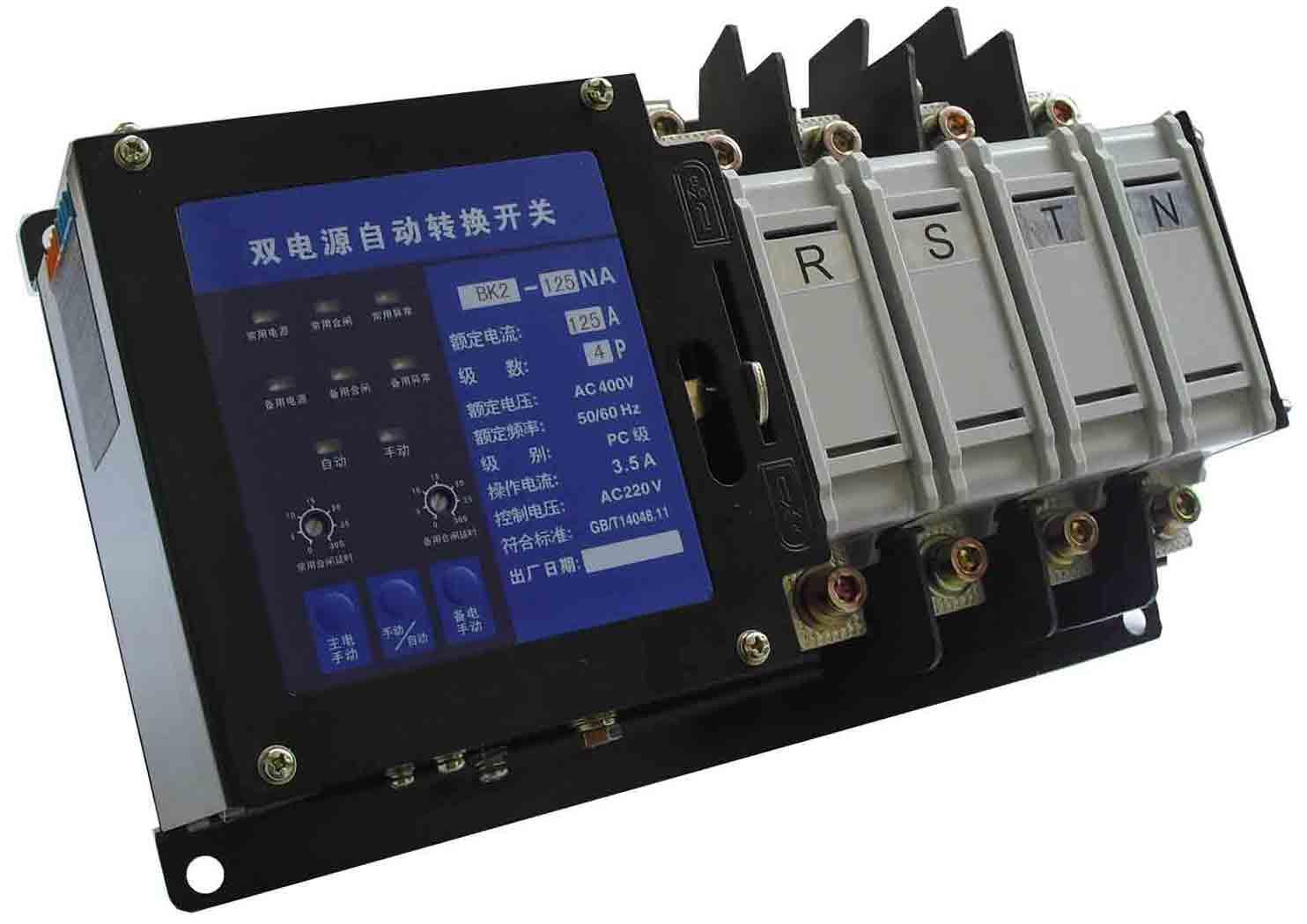 BK-125NA一体式双电源 双电源自动转换开关PC级二段式