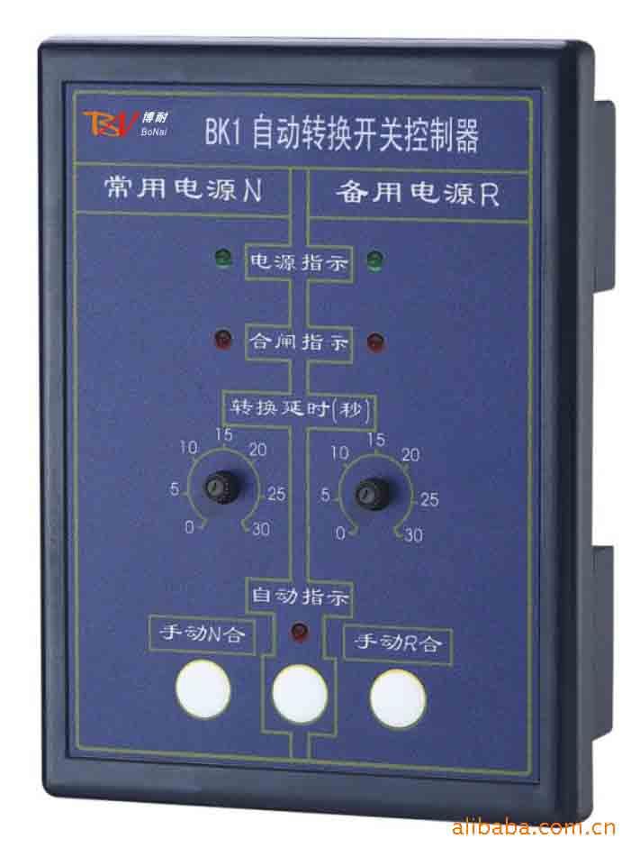 BK1韩光型自动转换开关控制器 双电源控制器 PC级二段式