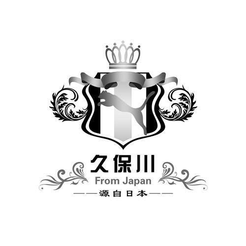 上海电力设计院logo